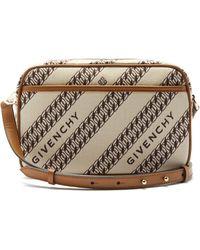 Givenchy ボンド キャンバスバッグ - マルチカラー