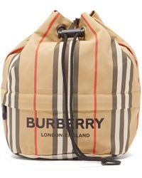 Burberry フィービー アイコンストライプ キャンバスポーチ - マルチカラー