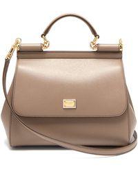 Dolce & Gabbana Sicily Medium Leather Bag - Natural