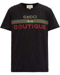 Gucci ブティック コットンtシャツ - ブラック