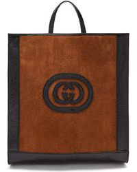 Gucci - Logo-front Suede Tote - Lyst