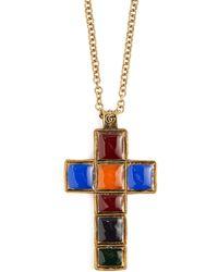 Gucci - Jewel Cross Pendant Necklace - Lyst