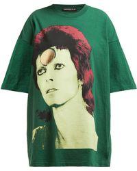 Undercover T-shirt oversize en coton David Bowie - Vert