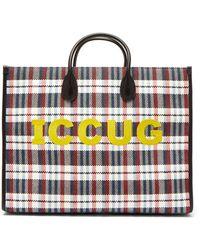 Gucci リバース フェイクラフィア トートバッグ - マルチカラー