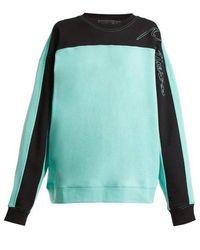 Martine Rose - Logo-embroidered Contrast-panel Cotton Sweatshirt - Lyst