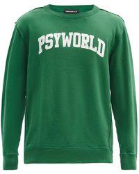 Undercover Psyworld コットンスウェットシャツ - グリーン
