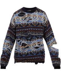 Balenciaga ダメージ オーバーサイズ ウールセーター - ブルー