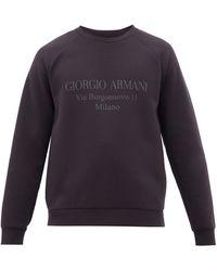 Giorgio Armani ロゴ スウェットシャツ - ブルー