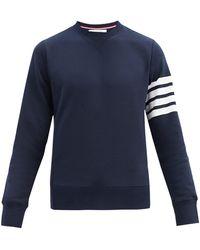 Thom Browne ネイビー クラシック 4bar スウェットシャツ - ブルー