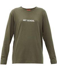 ART SCHOOL コットンtシャツ - グリーン