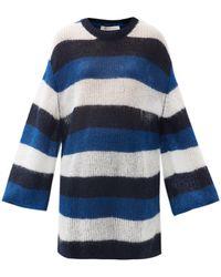 Christopher Kane ボーダー オーバーサイズセーター - ブルー