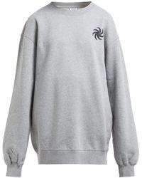 Vetements Fist-print Cotton Sweatshirt - Gray