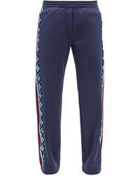 Valentino アーカイブプリント トラックパンツ - ブルー