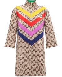 Gucci GG Supreme-jacquard Rainbow-appliqué Dress - Multicolour