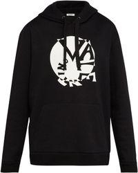 Valentino - Sweat-shirt à capuche et logo - Lyst