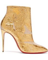 Christian Louboutin Booty Cap 100 Creased-foil Perspex Ankle Boots - Metallic