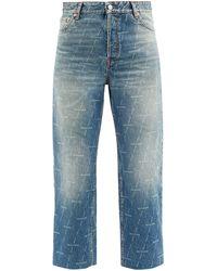 Balenciaga モノグラムロゴ クロップドジーンズ - ブルー