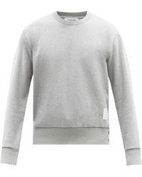 Thom Browne トリコロール コットンスウェットシャツ - グレー