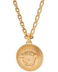 Versace Collana Metallo Medusa Coin And Charm Necklace - Metallic