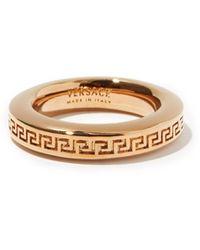 Versace Greco-engraved Metal Ring - Metallic