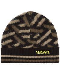 Versace ロゴ ストライプ ウールビーニー - マルチカラー