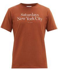Saturdays NYC - ミラー コットンtシャツ - Lyst