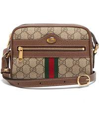 Gucci オフィディア ミニ GG スプリームバッグ - マルチカラー