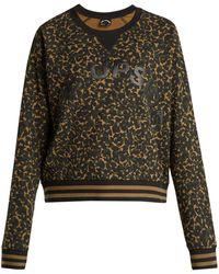 The Upside - Leopard-print Camouflage Cotton Sweatshirt - Lyst