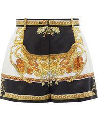 Versace バロック シルクツイルショートパンツ - マルチカラー