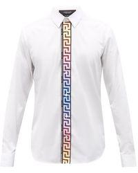 Versace グレカストライプ コットンポプリンシャツ - マルチカラー