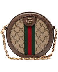 994e73ad8deabf Gucci Limited Edition GG Supreme Canvas Mini Chain Bag - Lyst