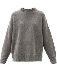 Co. オーバーサイズ ウールカシミアセーター - グレー