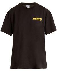 Vetements - Logo-print Cotton T-shirt - Lyst