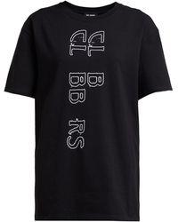 Raf Simons Clubbers コットンジャージー Tシャツ - ブラック