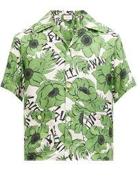 Gucci キューバンカラー フローラルシルクシャツ - グリーン
