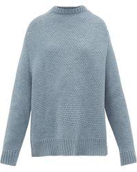 Raey クルーネック メリノウールセーター - ブルー