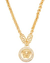 Versace - Medusa Pendant Necklace - Lyst