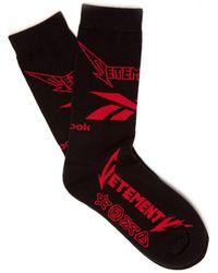 Vetements X Reebok Metal Cotton Blend Socks - Black