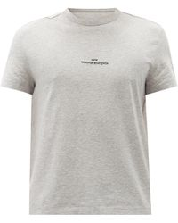 Maison Margiela エンブロイダリー コットンtシャツ - マルチカラー
