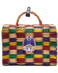 Heimat Atlantica Love Medium Basket Bag - Multicolour