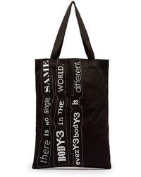 Y-3 - Printed Cotton Canvas Tote Bag - Lyst