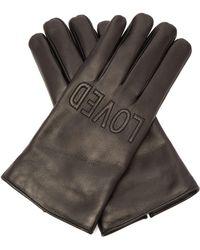 Gucci - Gants en cuir matelassé motif chevrons GG Marmont - Lyst
