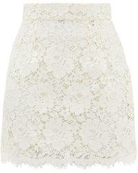 Dolce & Gabbana ハイライズ フローラルレース ミニスカート - ホワイト