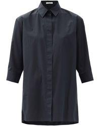 The Row エラダ クロップドスリーブ ポプリンシャツ - ブラック