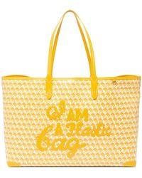 Anya Hindmarch I Am A Plastic Bag リサイクルキャンバストートバッグ - イエロー