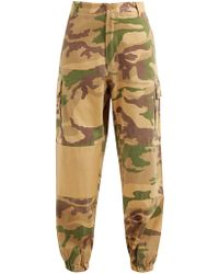 MYAR Camouflage Print Elasticated Cuff Cotton Pants - Multicolor