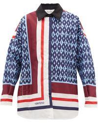 Valentino アーカイブプリント キャンバスジャケット - ブルー