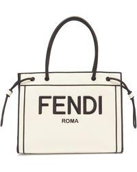Fendi - ローマ ショッパー スモールキャンバストートバッグ - Lyst