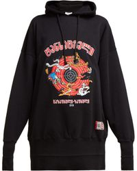 Vetements - Cartoon Embroidered Cotton Hooded Sweatshirt - Lyst
