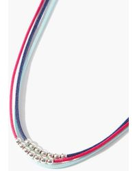 Isabel Marant Beaded Metal And Cord Necklace - Metallic